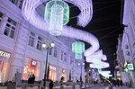Улица в Ростове-на-Дону