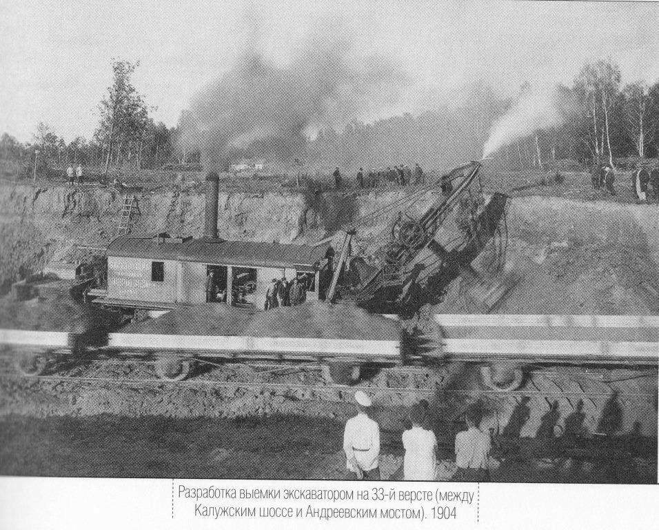 593692 Разработка выемки на 33 версте Окружной железной дороги. 1904.jpg