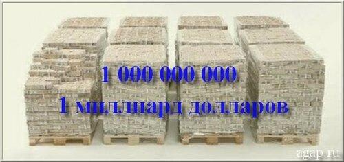 Иллюстрация к газетной публикации с медиапотенциалом около одного миллиарда долларов