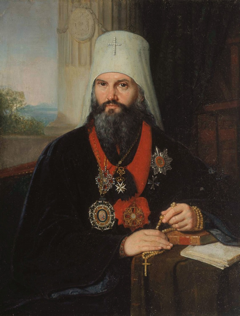 Портрет митрополита Приморская государственная картинная галерея, Владивосток
