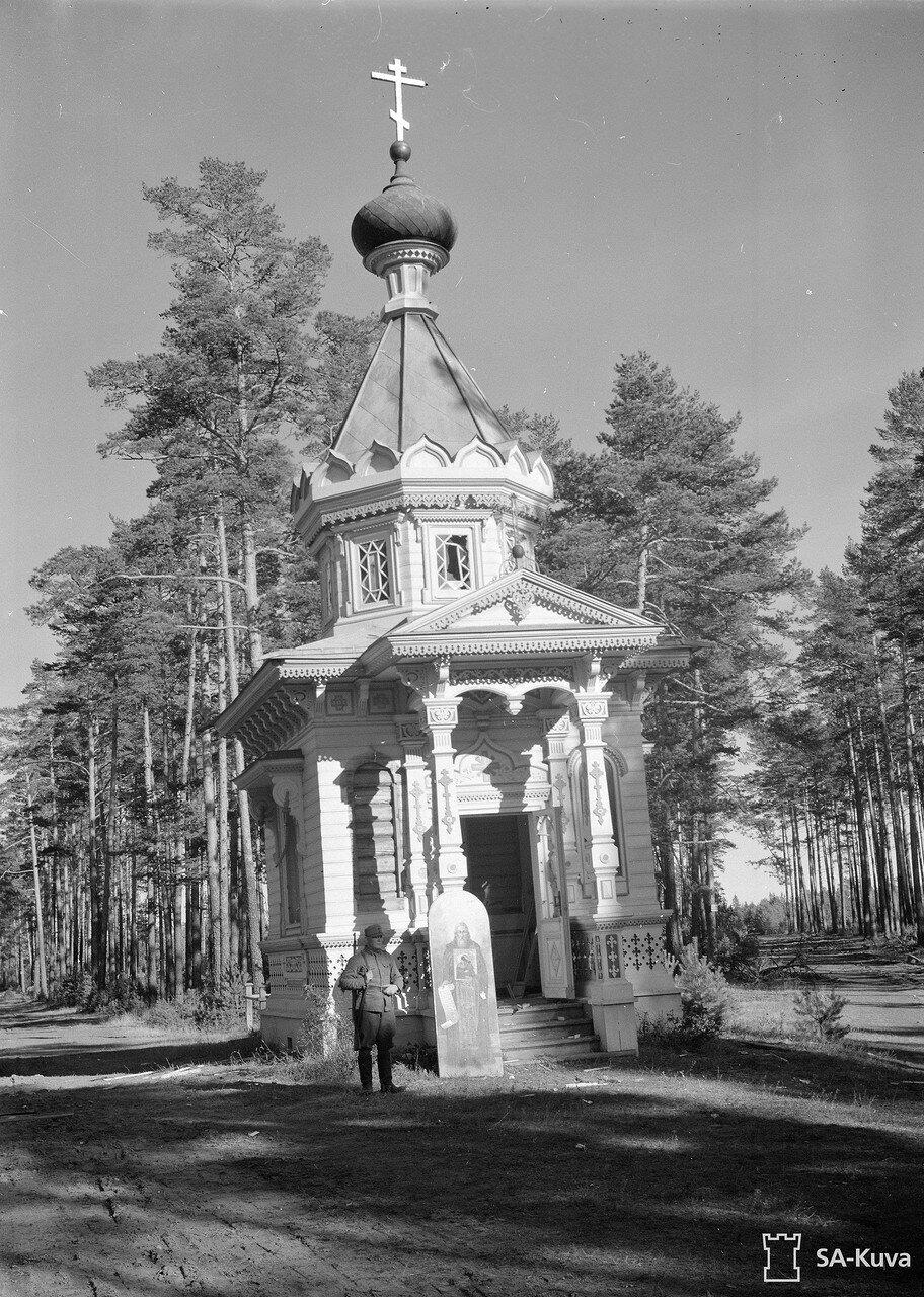 1941. Часовня Успения Пресвятой Богородицы