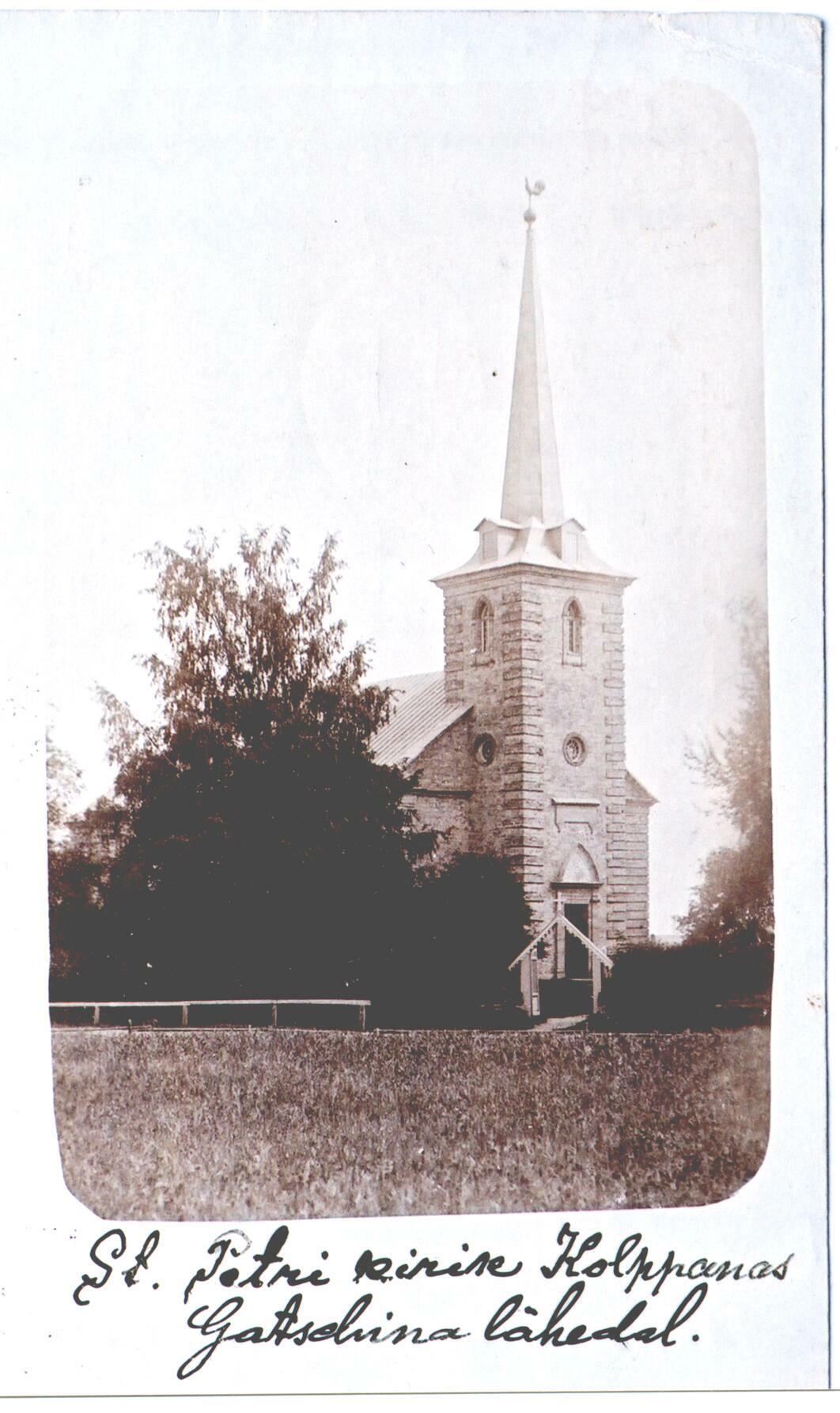 Лютеранская церковь Святого Петра. 1900-e