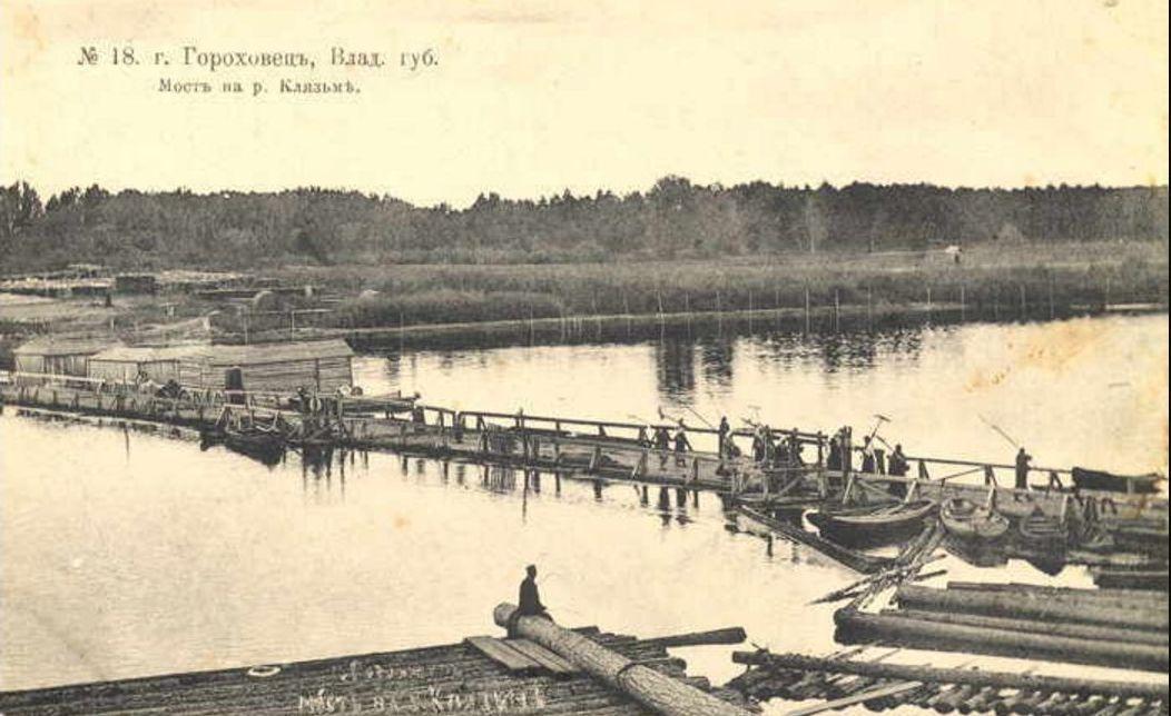 Мост на р.Клязьма