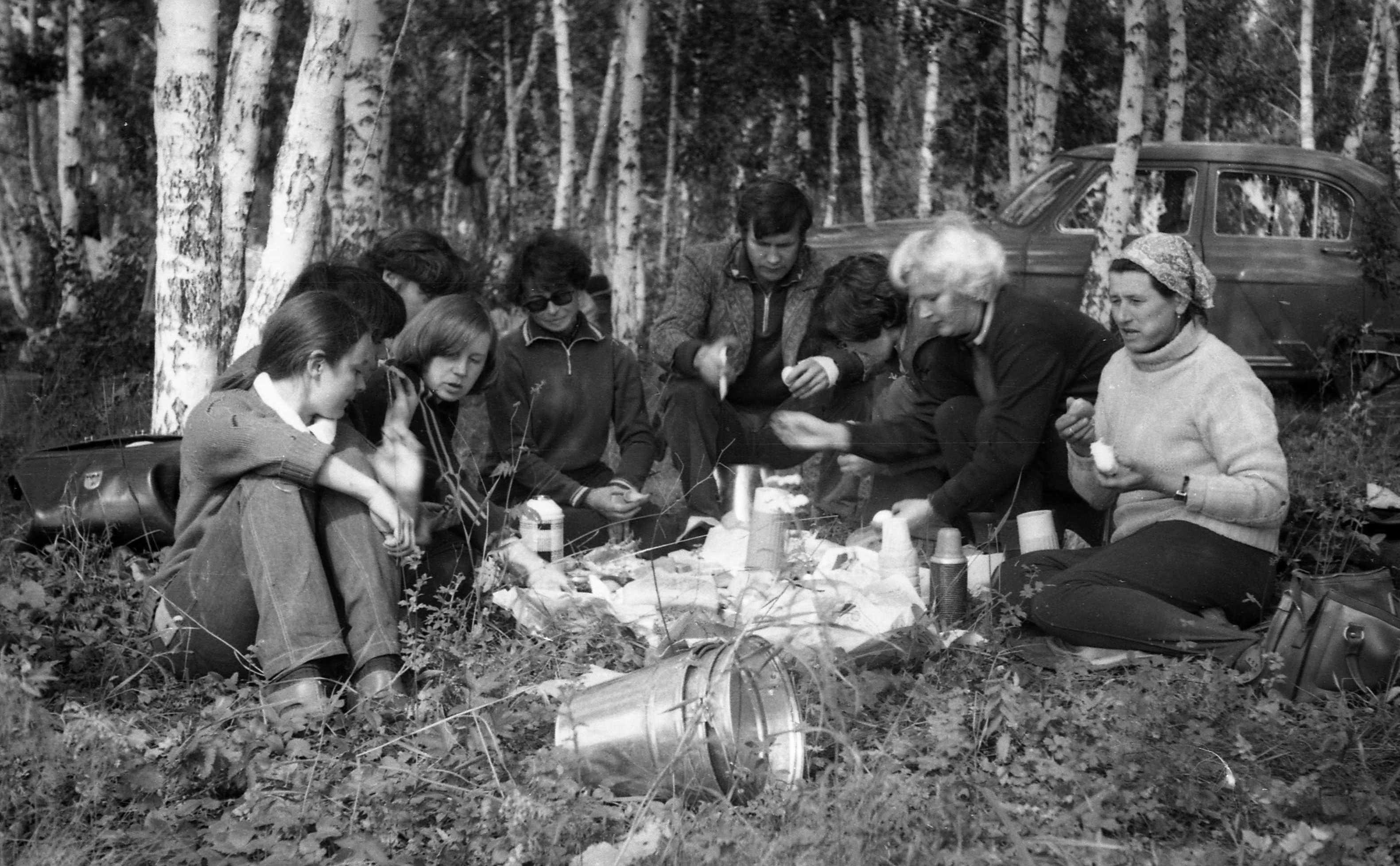 1979. Челябинск
