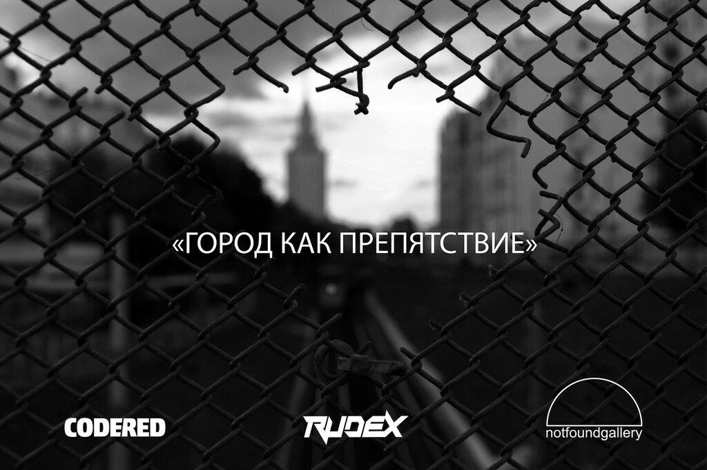 otkrytka_rudex1.jpg