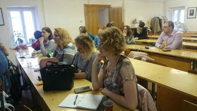 Биоуправление в Российском Православном университете