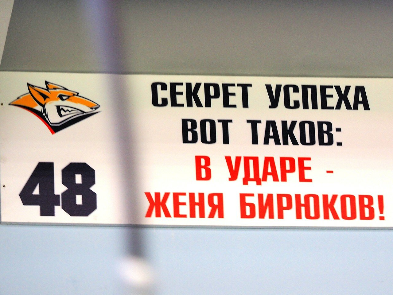 140 Металлург - Куньлунь РС 02.03.2017