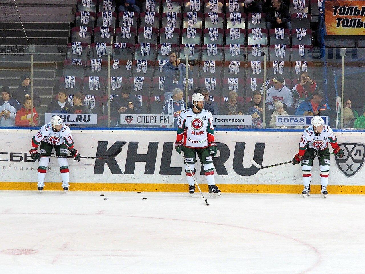 21 Первая игра финала плей-офф восточной конференции 2017 Металлург - АкБарс 24.03.2017