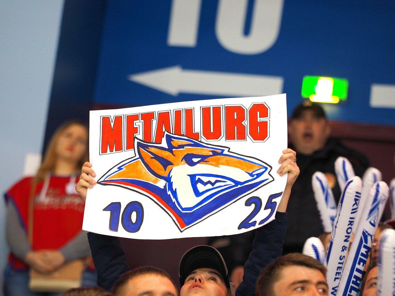 114 Первая игра финала плей-офф восточной конференции 2017 Металлург - АкБарс 24.03.2017
