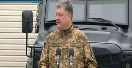 Планирую предложить восстановление специальных военных судов, - Порошенко о приговоре Назарову
