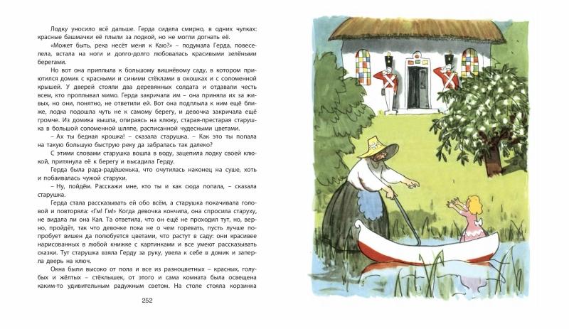 1453_NSK_Andersen_Kokorin_296_RL-page-127.jpg