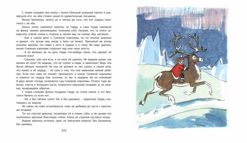 1453_NSK_Andersen_Kokorin_296_RL-page-136.jpg