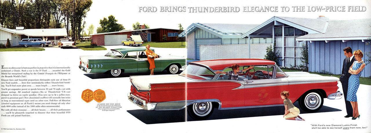 1959 Ford-02.jpg
