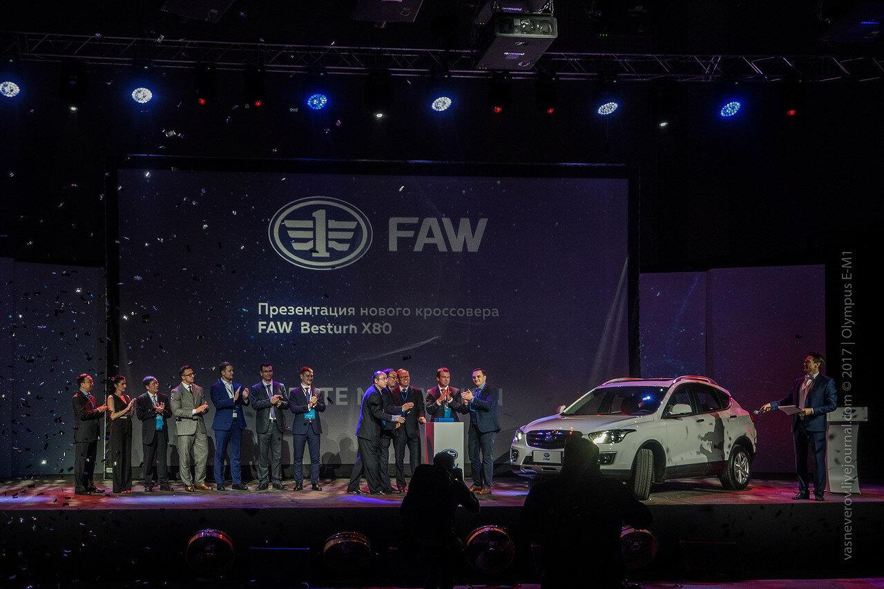 FAW X80 презентация китайская машина vasneverov