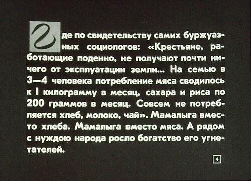 По Молдавии (4).JPG