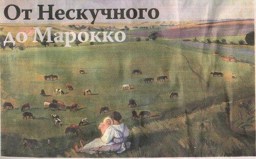 https://img-fotki.yandex.ru/get/216168/19411616.5fa/0_12a3d7_8f4a3124_L.jpg
