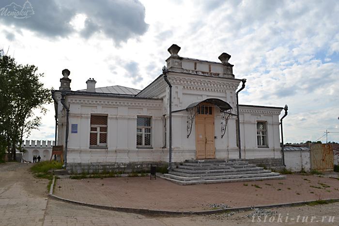 уездное_казначейство_uezdnoe_kaznacheystvo