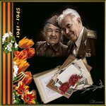 Открытка. С Днем Победы! 9 мая. Ветераны с цветами открытки фото рисунки картинки поздравления