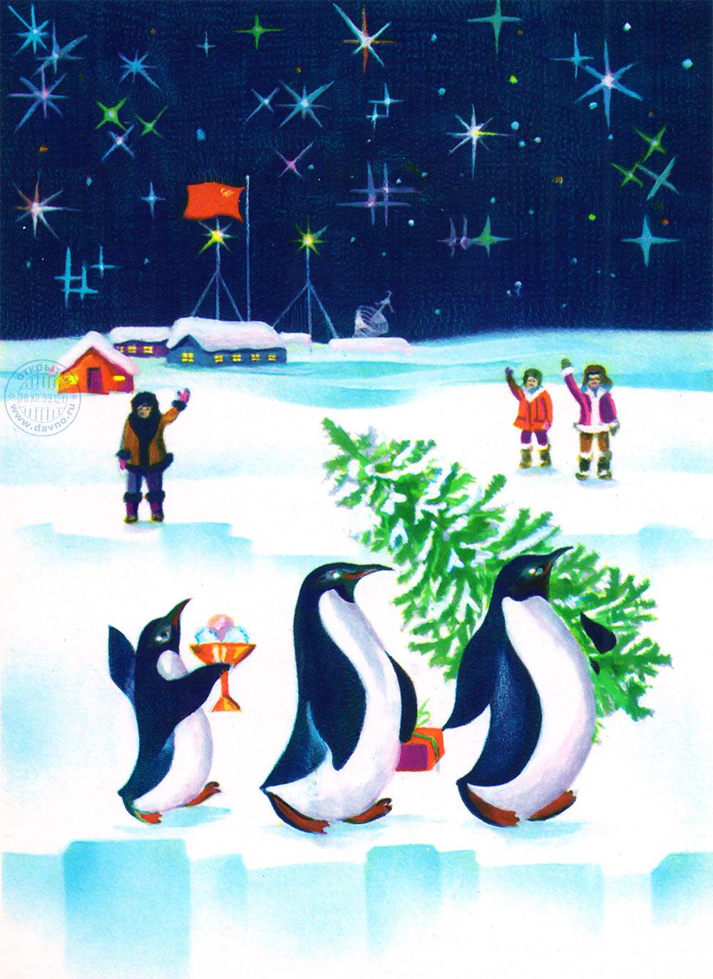 Пингвины и полярники на арктической станции