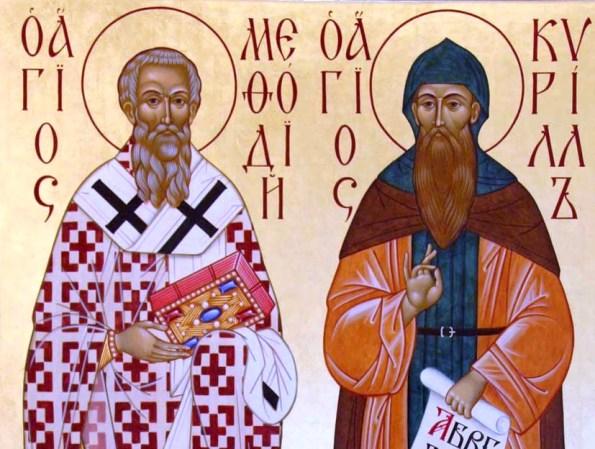 24 мая День славянской письменности и культуры. Кирилл и Мефодий