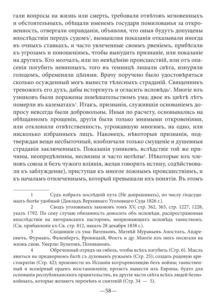 https://img-fotki.yandex.ru/get/216168/199368979.65/0_202755_ee826953_XXXL.png