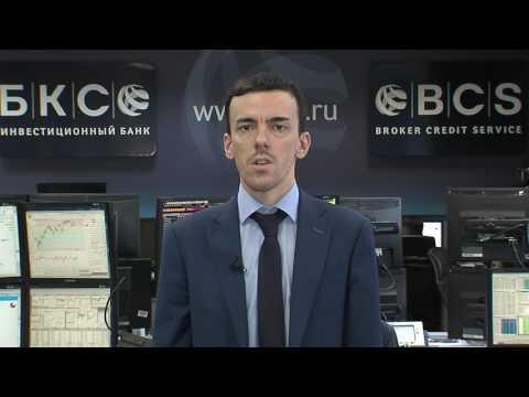 ВТБ надеется наснижение ставки наближайшем заседании совета директоров ЦБ