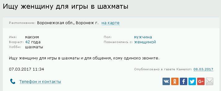 http://img-fotki.yandex.ru/get/216168/236155452.4/0_17c29c_d855d528_orig.jpg