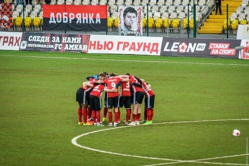 Амкар-Краснодар