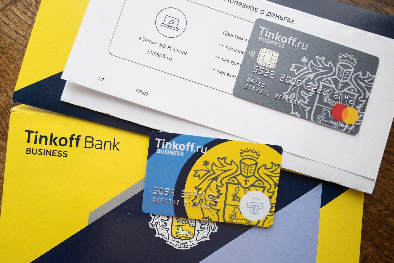 Банк Тинькофф слился
