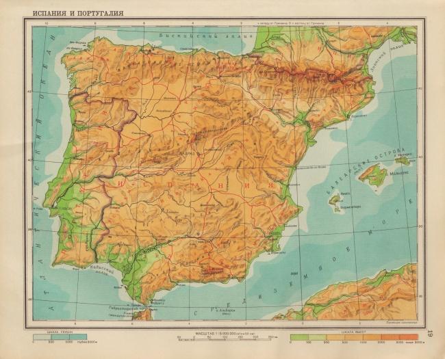 © wikimedia.org  В Испании заметно сильное влияние религии . Большинство школьников знают ист