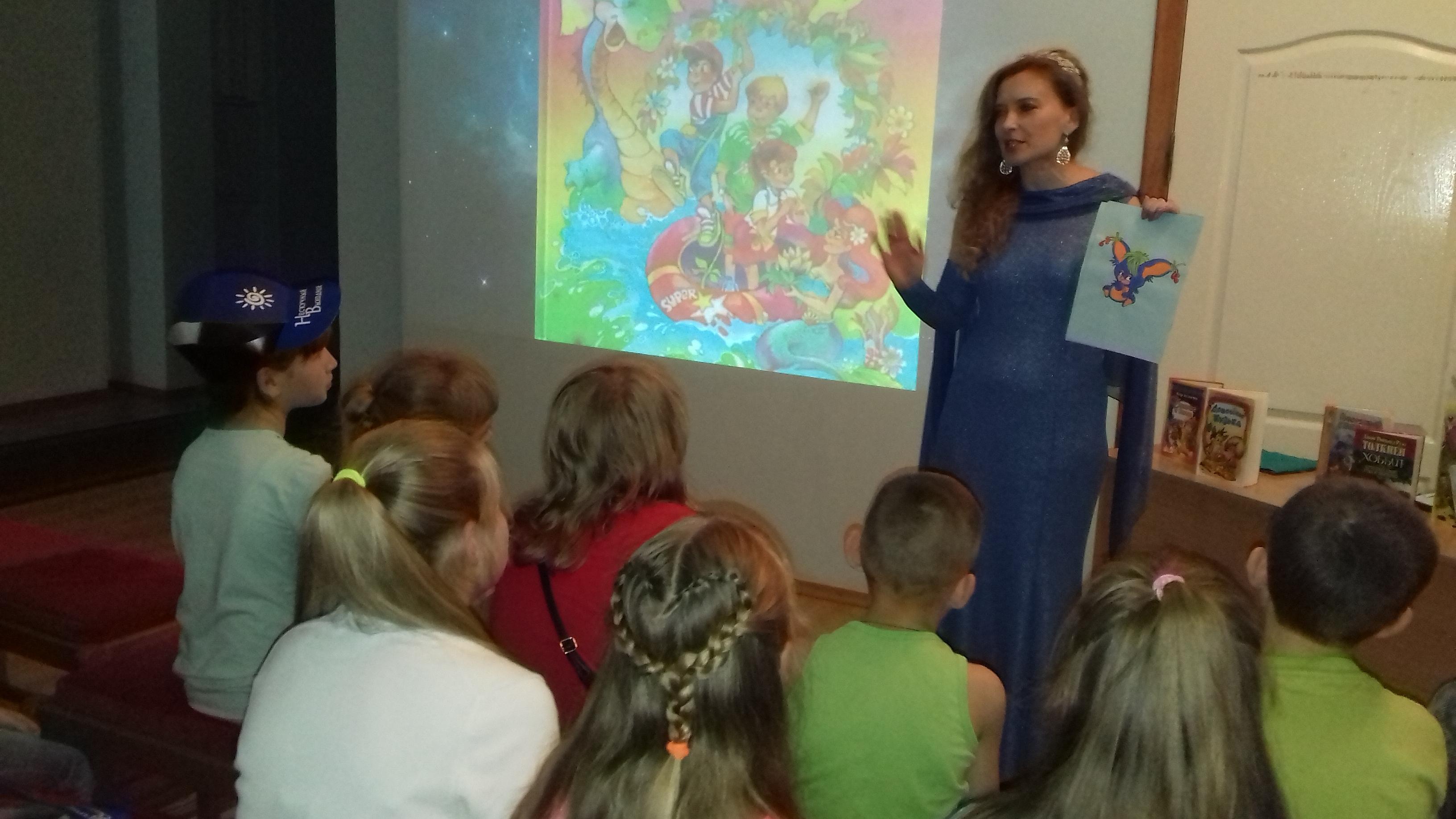 нескучный выходной, дети донбасса, донецкая республиканская библиотека для детей, гуманитарная программа по воссоединению народа донбасса