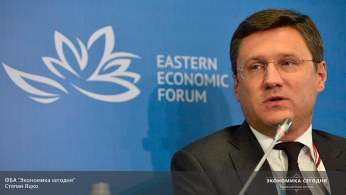 Российская Федерация  примет решение попродлению соглашения осокращении нефтедобычи не доэтого  апреля