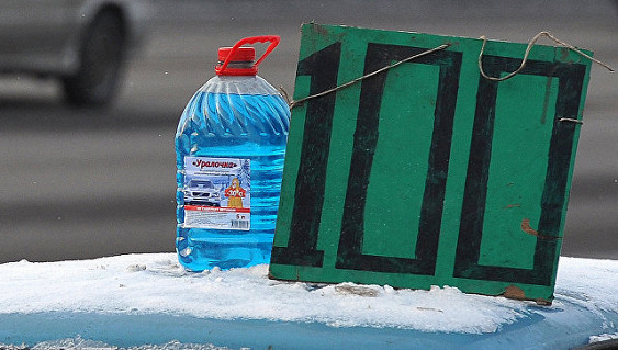 Роспотребнадзор арестовал около 200 тыс. литров стеклоомывающей жидкости