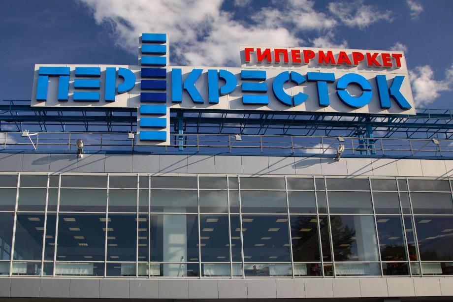 В столице России началось тестирование электронного магазина «Перекрестка»