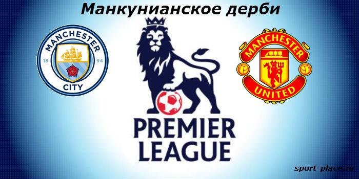 Моуриньо желает видеть в«Манчестер Юнайтед» форварда «Реала» Морату