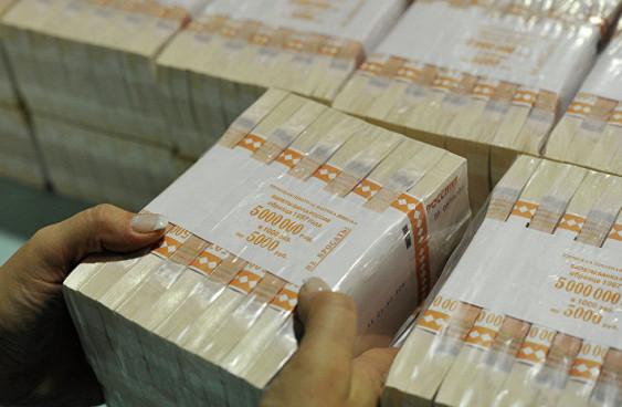 ИзРоссии за15 месяцев незаконно вывели 326 миллиардов рублей