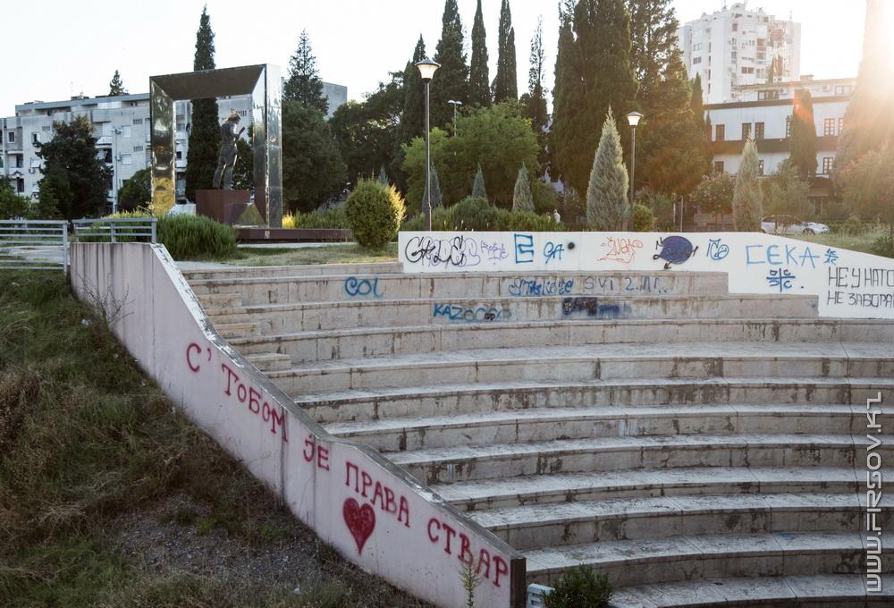 Podgorica 11.jpg