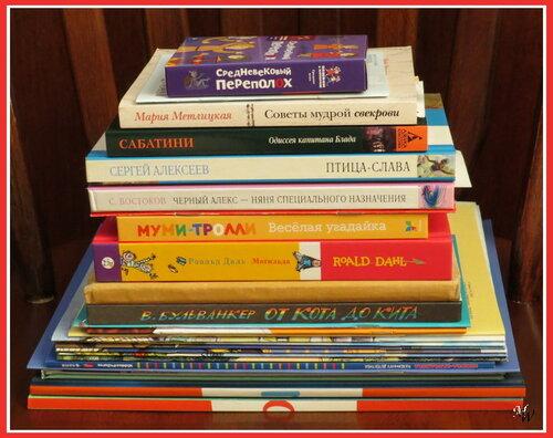 Все книги