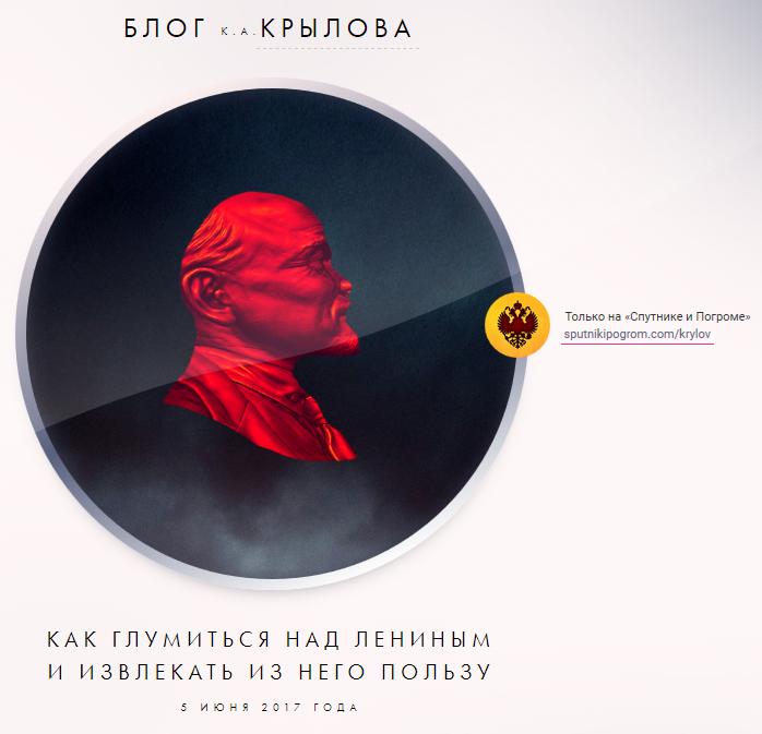 Крылов, Константин Анатольевич —  русский философ, писатель, публицист и общественный деятель.
