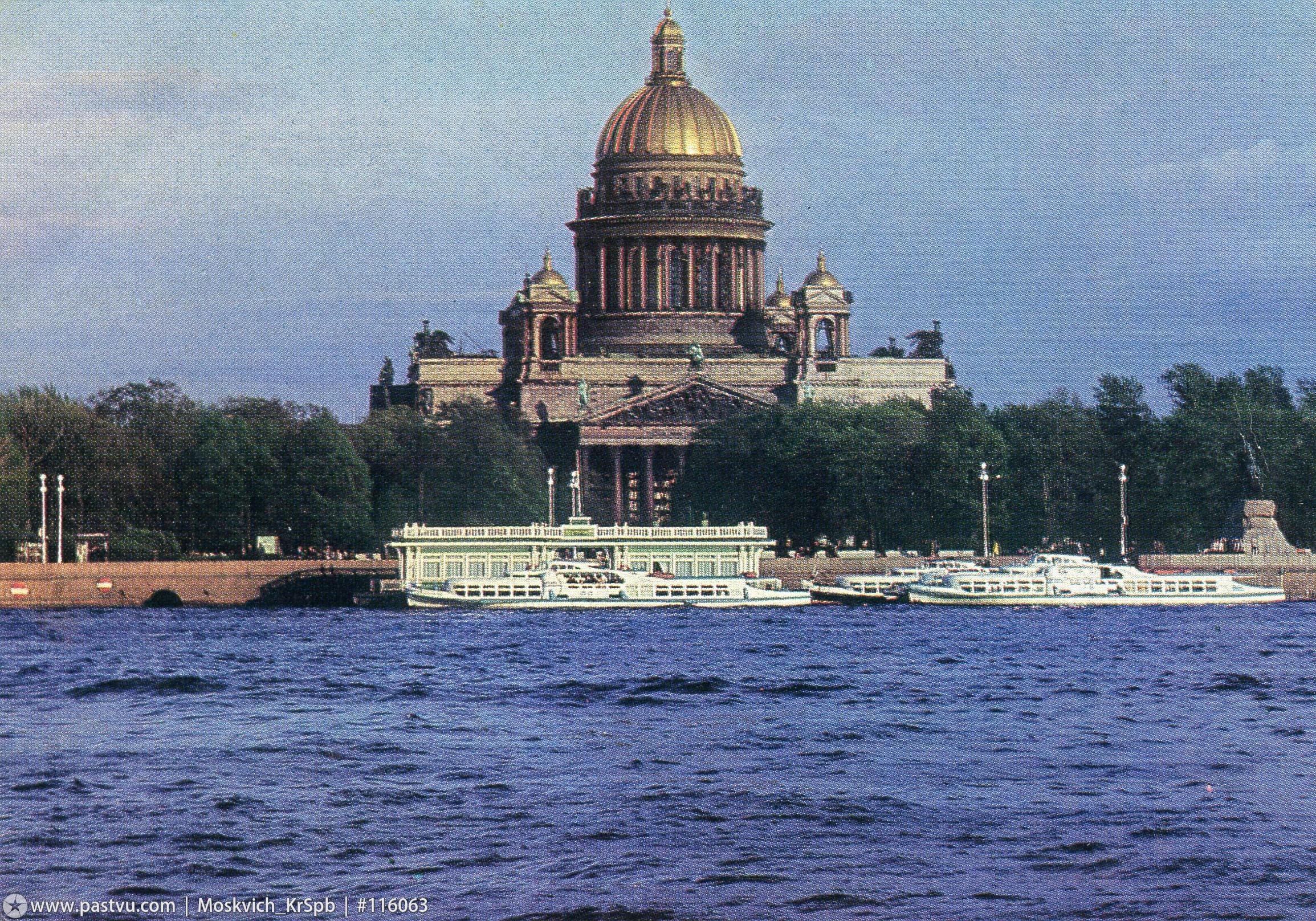 1975 (5).jpg