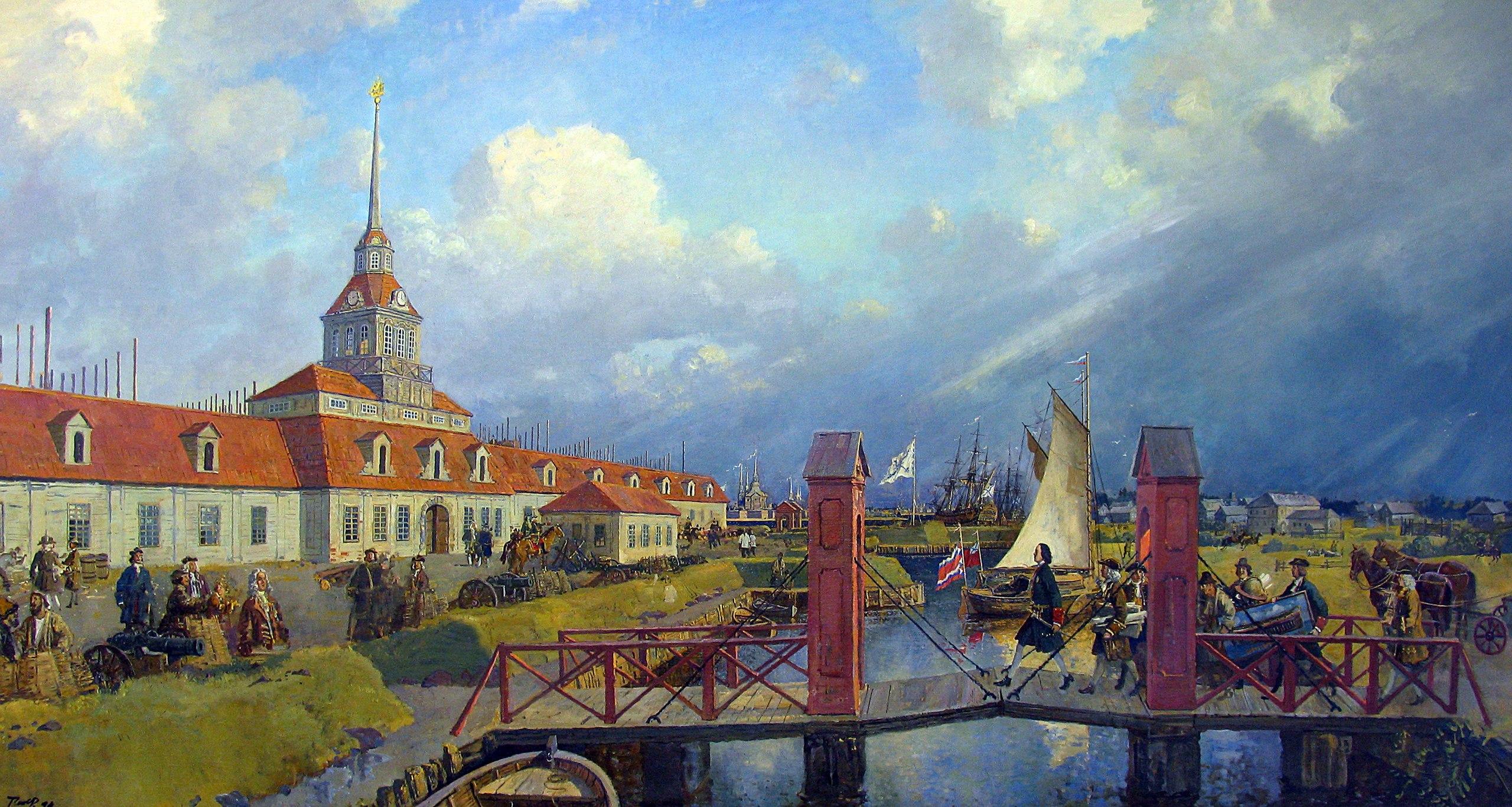 Адмиралтейство в Санкт-Петербурге.jpg