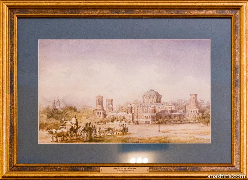 Неизвестный художник. Петровский замок, 1820 год