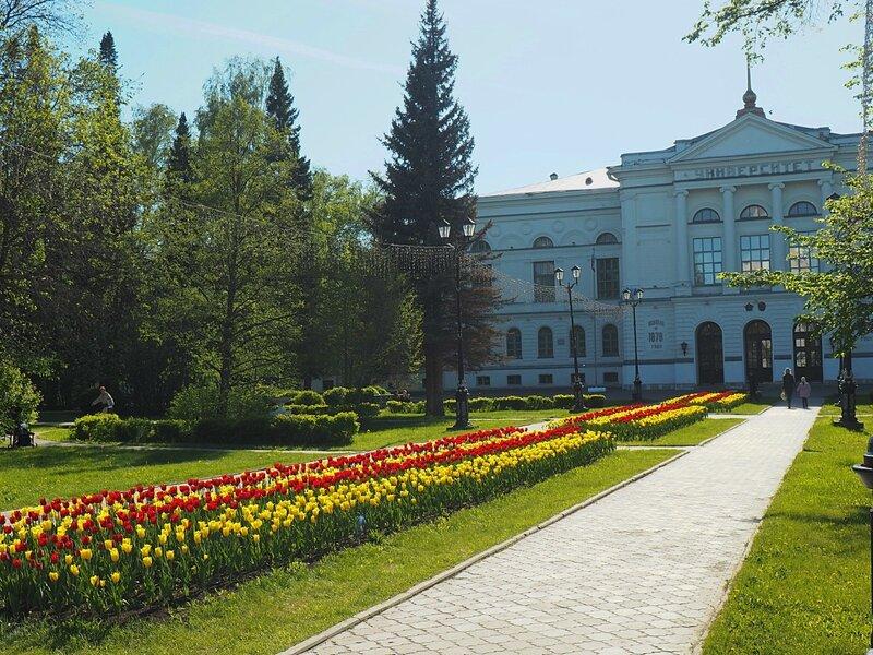Томский Государственный университет (Tomsk State University)