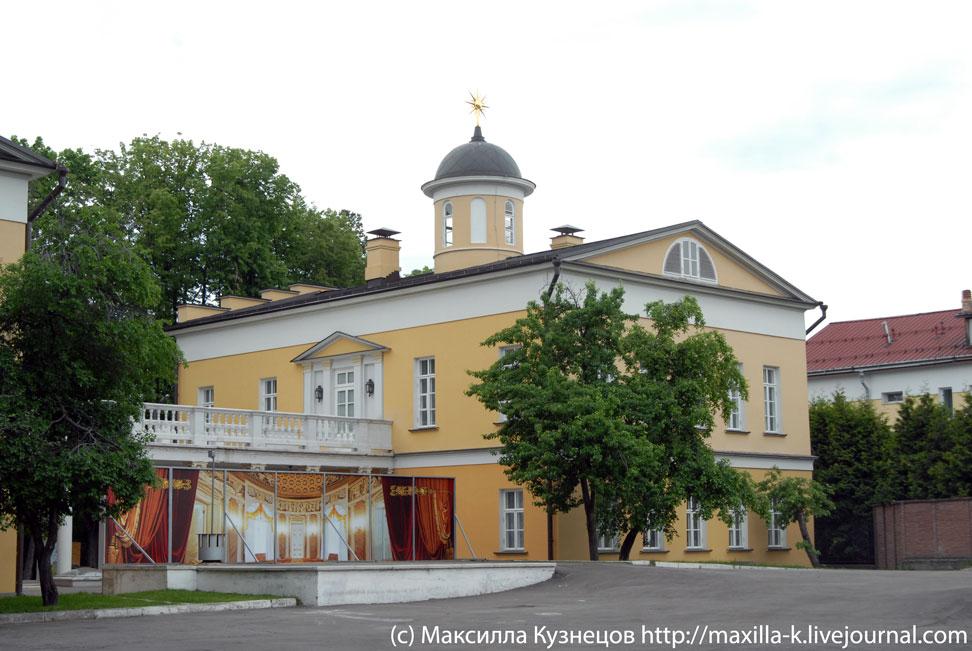 Крепостной театр