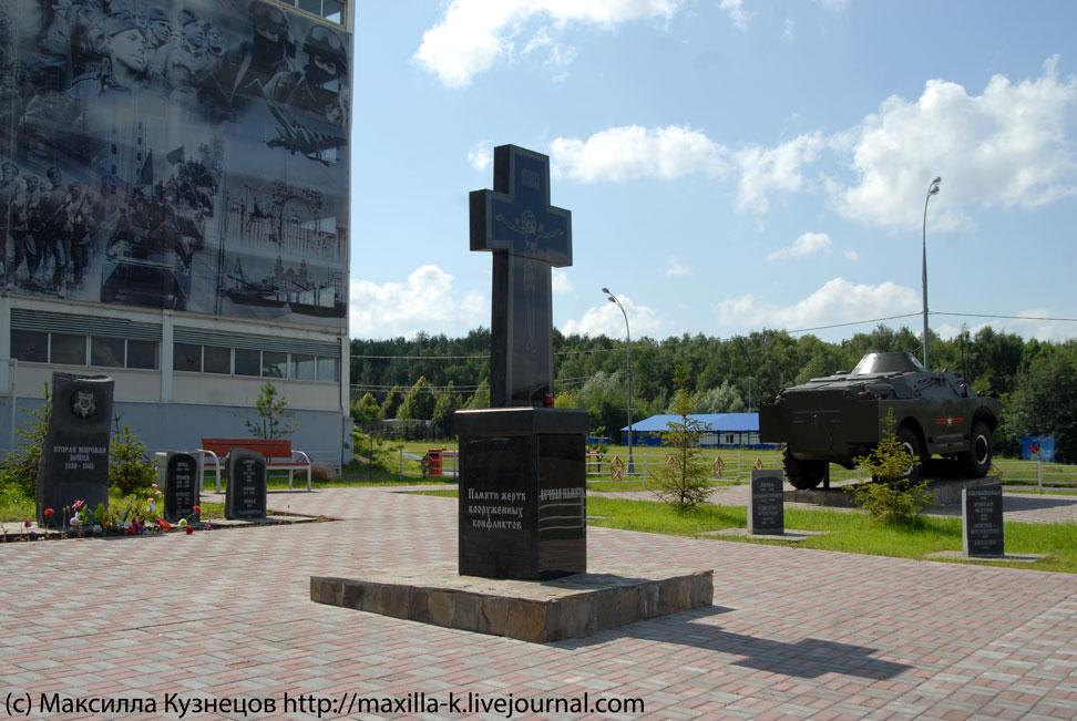 Бутовский крест