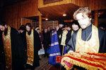 Перед началом литургии.