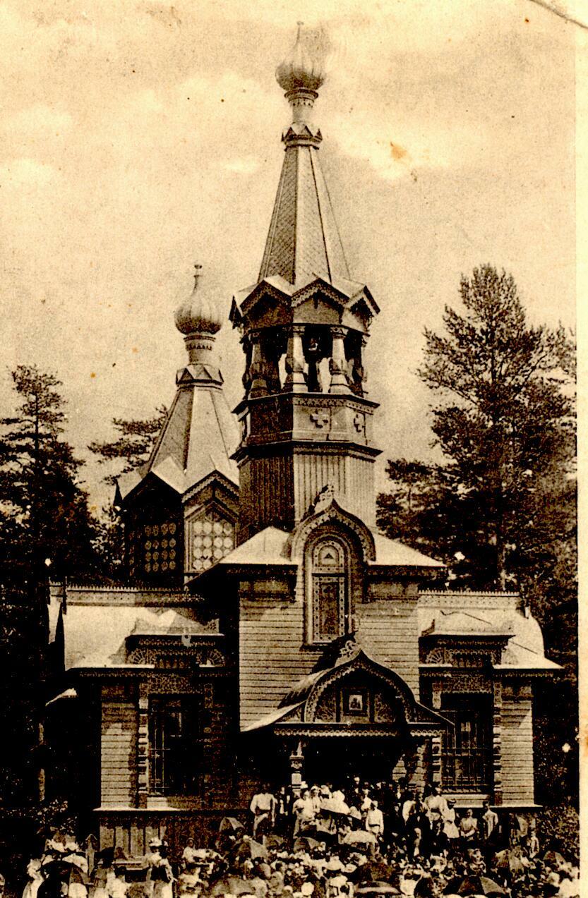 Первая деревянная Церковь Казанской иконы Божьей Матери