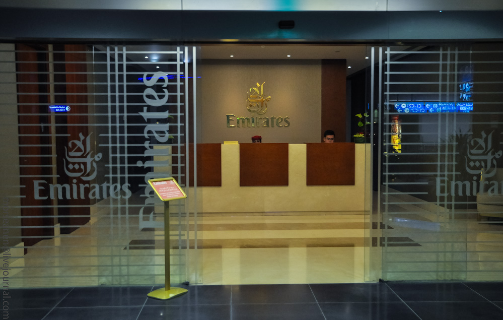 emirates-(6).jpg