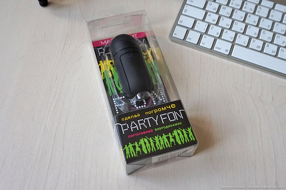 Вибродинамик PartyFon
