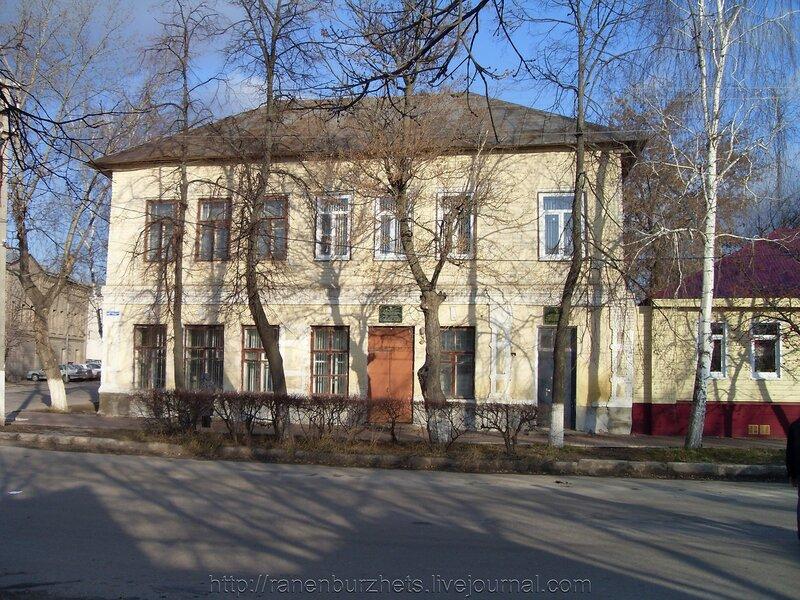 Раненбург/Чаплыгин, дом Серебряковых.